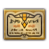 Serpent Seal Icon.png