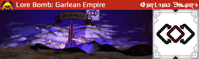 GarleanEmpireFeature.png