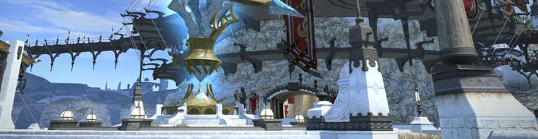 Crafting And Gathering Guilds In Limsa Lominsa