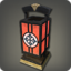 Hingan Andon Lamp Icon.png