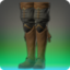 Alliance Boots of Casting Icon.png