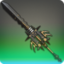 Augmented Gust Tongue Icon.png