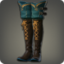 Tigerskin Thighboots of Aiming Icon.png