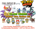 Yo-kai Watch (2017) Art.png