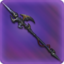 Gae Bolg Replica Icon.png