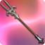Aetherial Hart Guisarme Icon.png
