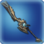 Replica Allagan Guillotine Icon.png