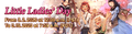Little Ladies' Day (2020) Event Header.png