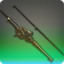 Black Willow Fishing Rod Icon.png