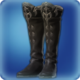 Carborundum Boots of Aiming Icon.png