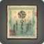 Hingan House Permit (Wood) Icon.png