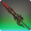 Nightsteel Greatsword Icon.png