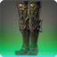 Adamantite Sollerets of Fending Icon.png