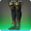 Ghost Barque Leggings of Fending Icon.png