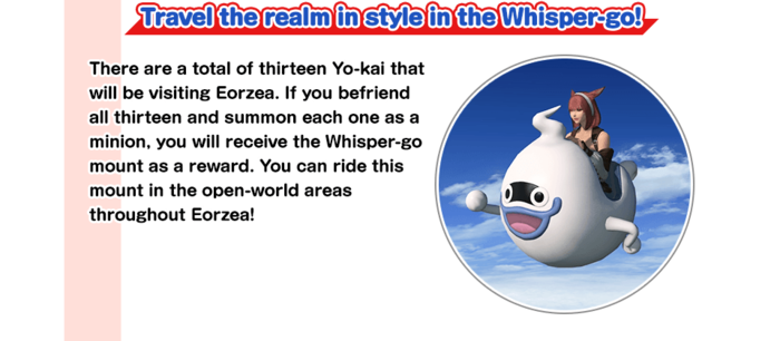 Yo-kai Watch (2016) - 6.png