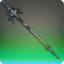 Halonic Exorcist's Rod Icon.png