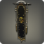 Immortal Flames Banner Icon.png