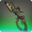 Augmented Nightsteel Blunderbuss Icon.png