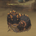 Giant Tunnel Worm.png