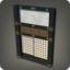 Paper Partition Icon.png