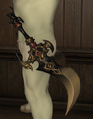 Doman Iron Daggers--2017.png