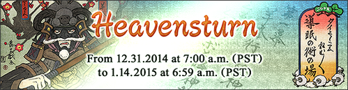 Heavensturn (2015) Event Header.png