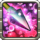 Caustic Bite (PvP) Icon.png