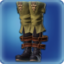 Ivalician Archer's Boots Icon.png