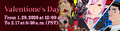 Valentione's Day (2020) Event Header.png