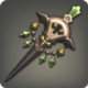 Mythrite Earrings of Aiming Icon.png