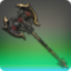 Nightsteel Battleaxe Icon.png