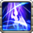 Coerthan Torment (PvP) Icon.png