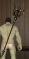 Ala Mhigan Cane--undyed.png