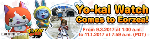 Yo-kai Watch (2017) Event Header.png