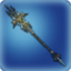Gordian Trident Icon.png