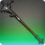 Canopus Guisarme Icon.png