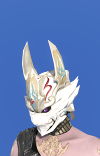 Model-Tarnished Face of the White Night-Male-AuRa.png