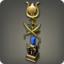 Season Eleven Lone Wolf Trophy Icon.png