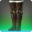 Halonic Auditor's Jackboots Icon.png
