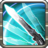 Brutal Shell (PvP) Icon.png
