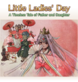 Little Ladies' Day (2015) Art.png
