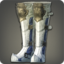 Wyvernskin Boots of Maiming Icon.png