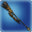 Tremor Spear Icon.png