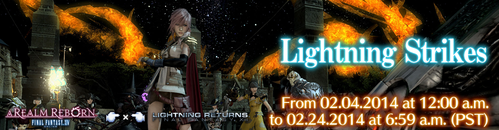 Lightning Strikes (2014) Event Header.png