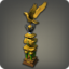 Season Two Lone Wolf Trophy Icon.png