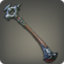 Hardsilver Texture Hammer Icon.png