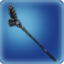 Omega Rod Icon.png