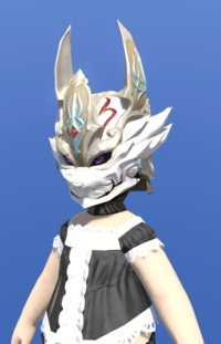 Model-Tarnished Face of the White Night-Female-Lalafell.png