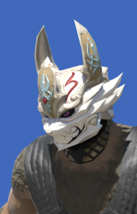Model-Tarnished Face of the White Night-Male-Hrothgar.png