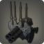 Bertha Cannon Icon.png